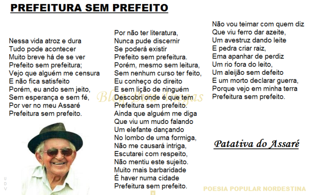 poesia-popular-nordestina (2)